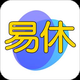 易休助眠app1.5.3 安卓版