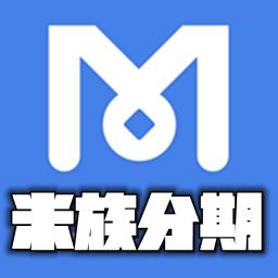 米族分期appv1.0.0安卓版