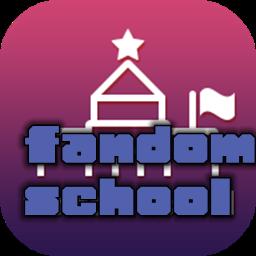 fandomschool(哈哈饭团国际版)v5.0.13安卓版