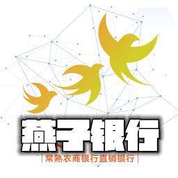 燕子银行appv2.1.6安卓版