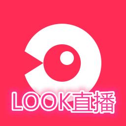 �W易LOOK直播appv1.3.0安卓版