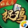 腾讯贵州麻将v1.4.2安卓版