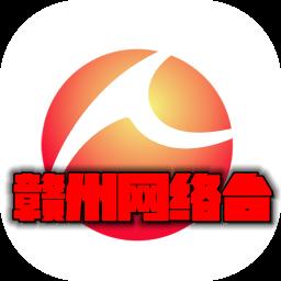 赣州网络台appv1.50安卓版