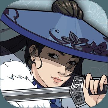 汉家江湖(国风武侠手游)1.1.2安卓手机版