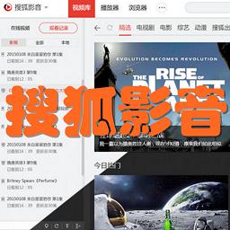 搜狐影音5.2.6.2 官�W最新版