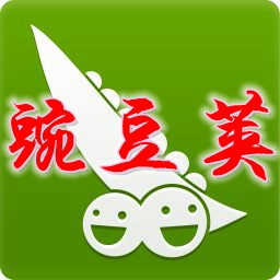 豌豆荚 超极本专版3.1.03官方版