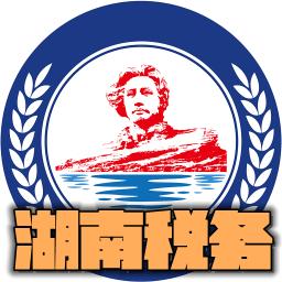 湖南���appv2.0.4安卓版