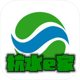 杭水e家app(杭州水务)v1.0.9安卓版
