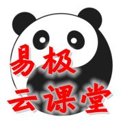 易极云课堂(编程开发学习平台)2.0.