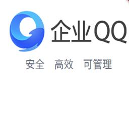 企业QQ办公版(腾讯企点)v1.99.4959官方版