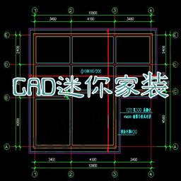CAD迷你家装vip破解版28.0 官方版