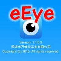 eEye云监控(实时摄像头监控)1.0安卓版