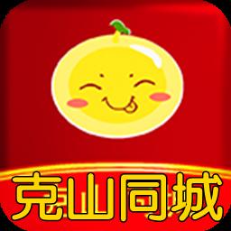 克山同城app4.5 安卓版
