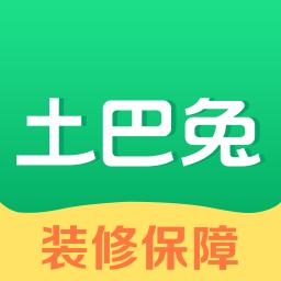 土巴兔�b修appv6.7.1安卓版