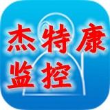 杰特康监控app(手机远程看家)0.04安卓版