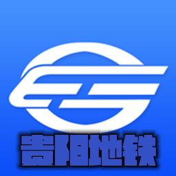 贵阳地铁appv1.0.0安卓版