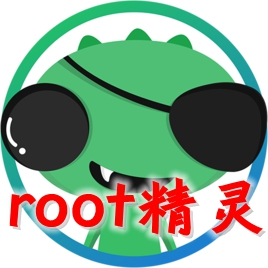 ROOT精灵3.2.0最新版