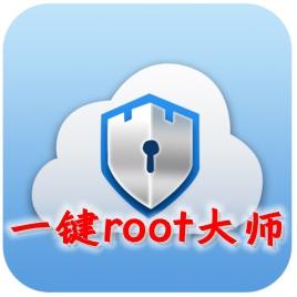 一�Iroot大��2.9.0最新版