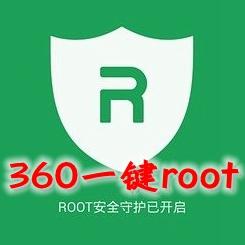 360一�Iroot8.1.13最新版