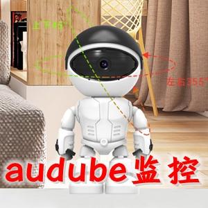 audube�O控app(audube�C器人管理工具)0.00.46安卓版