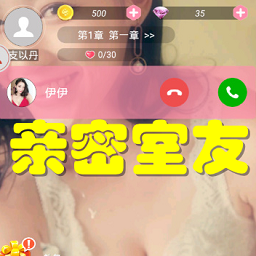 亲密室友(恋爱养成)手游1.0.2 安卓版