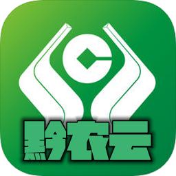 黔农云appv2.3.3安卓版