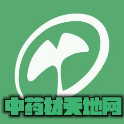 中药材天地网官方版v4.5.2安卓版