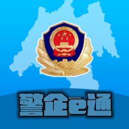 江津警企e通appv1.0.7安卓版
