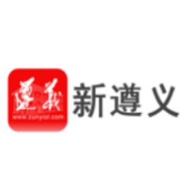 新遵义(遵义新闻资讯)appv3.8.01安卓版