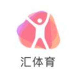 汇体育(体育新闻资讯)最新版appv1.0.0安卓版