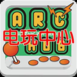 电玩中心app1.0 安卓版