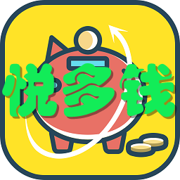 悦多钱(看资讯赚钱)7.3.1 安卓最新版