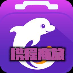 携程商旅app企业版v6.2.8安卓版