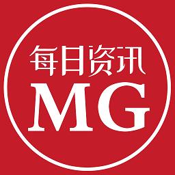 MG每日资讯阅读app1.0.5 安卓手机版