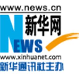 新华社发布最新新闻客户端v5.1.2安卓版