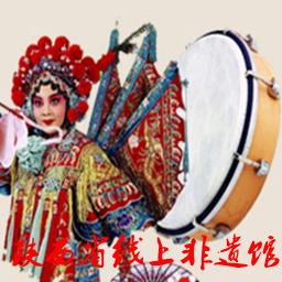 陕西省线上非遗馆(非遗资料展示)appv1.0.01000安卓版