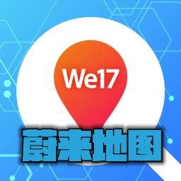 蔚来地图appv1.1.16安卓版