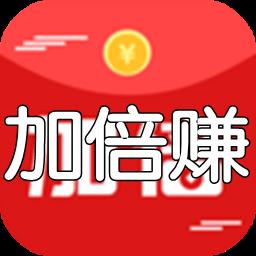 加倍�手�C版app1.0 安卓版