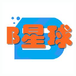 B星球区块链手机版1.0 安卓版