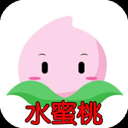 水蜜桃兼职app1.0 安卓版