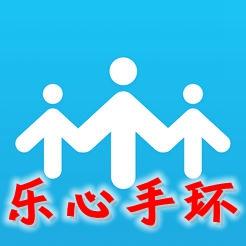 乐心手环app3.1最新版