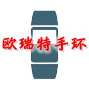 欧瑞特手环app1.38安卓版