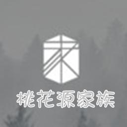 桃花源家族官网版appv1.0.1安卓版