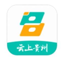 云上贵州多彩宝最新版appv5.0.1安卓版