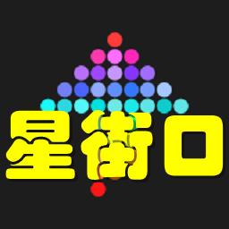星街口(商户视频营销)1.0.2 安卓最新版