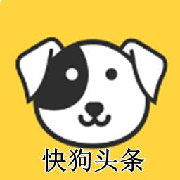 快狗头条最新版appv1.2.3安卓版