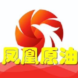 凤凰原油(期货投资资讯)1.0 安卓版