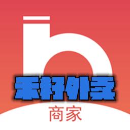 禾籽外卖商家appv1.0.0安卓版