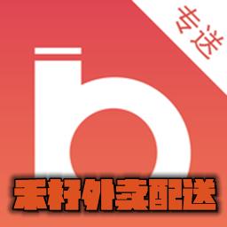 禾籽外卖配送appv1.0.0安卓版
