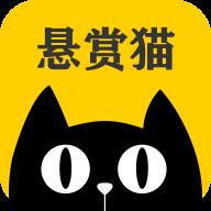 悬赏猫(手机兼职赚钱)1.2安卓手机版